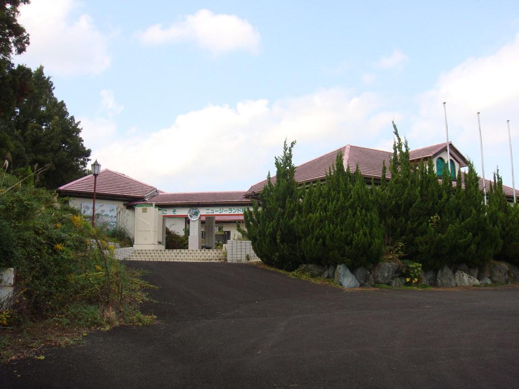 四国ニュージーランド村